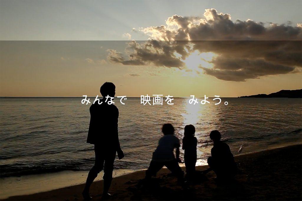 沖縄の絵本屋さん